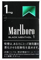 marlboro_black_again.jpg