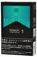 marlboro_black_again2.jpg